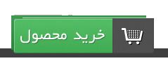 خرید بسته جامع آموزش بافت دستبند دوستی